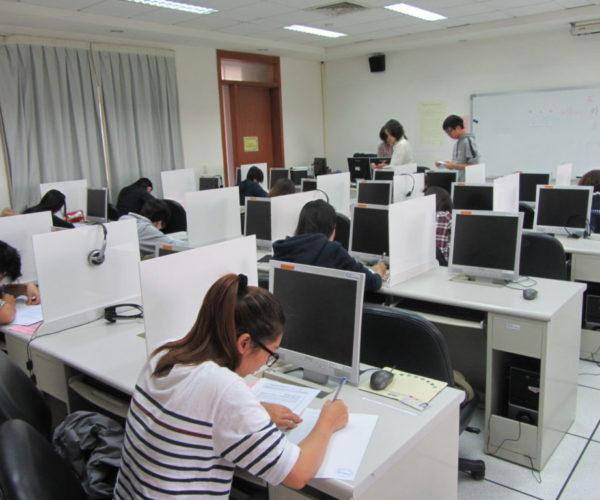 A Kaohsiungi vizsgaközpont Taiwanon